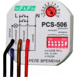 PCS-506. Реле времени.