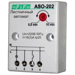 ASO-202. Лестничный автомат.