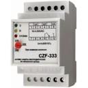 CZF-333. Автомат защиты электродвигателей.