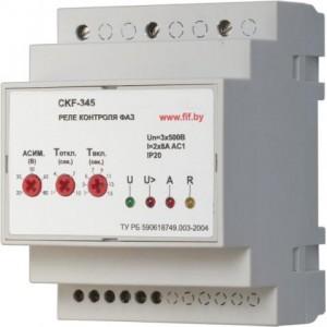 CKF-345. Автомат защиты электродвигателей.
