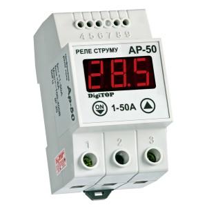 AP-50. Реле переменного тока.