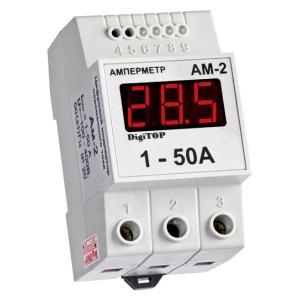 АМ-2. Цифровой амперметр.