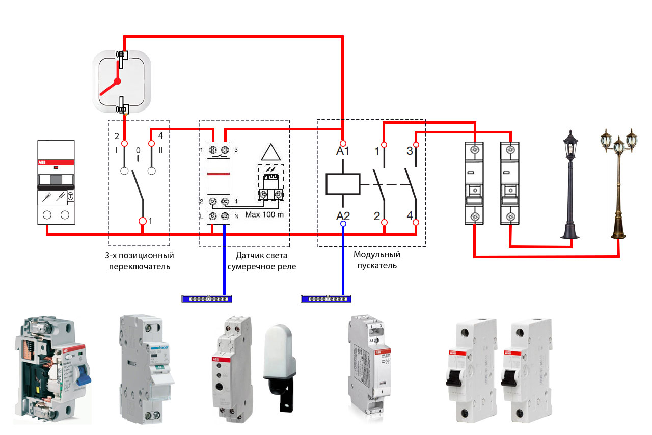любителей тихой схема фотодатчика управления освещением это неотъемлемая часть