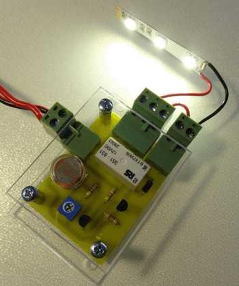 Цифровое фотореле с обратным гистерезисом